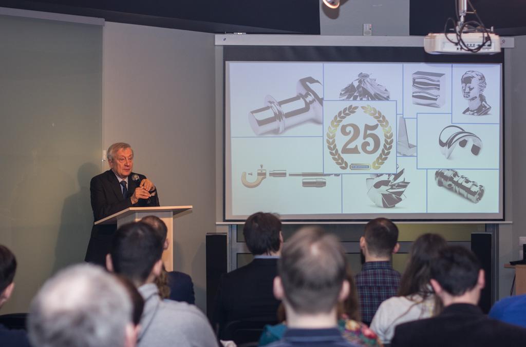 Картинки по запросу конференция Построение эффективного машиностроительного производства