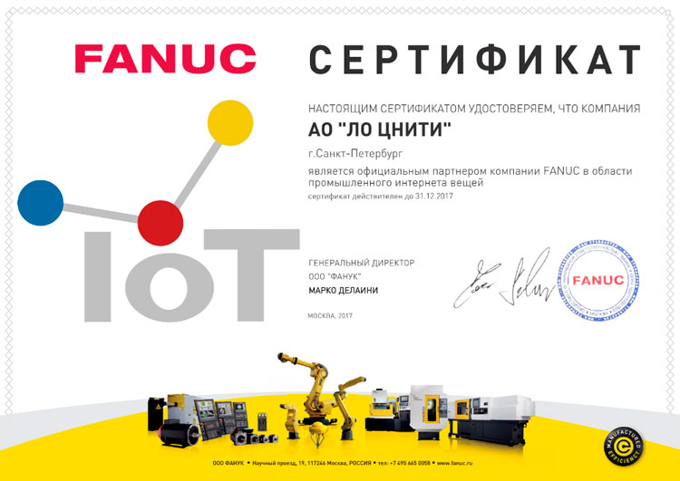 fanuc_partnership_locniti.jpg